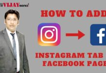 How to Add Instagram Tab on Facebook Page