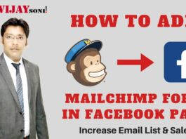 How to Add Mailchimp Form in Facebook Page | Increase Email List's Subscribers