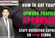 How to get your Upwork profile approved (even if you've been rejected 10 times)
