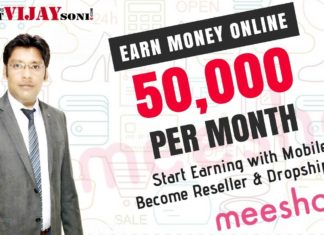 Earn 50,000 Per Month with Mobile - Become Re-seller & Dropshipper Meesho App
