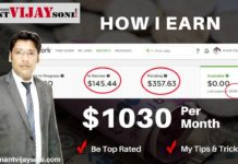 How I Earn $1030 Per Month | #MyEarningProof | By Anant Vijay Soni