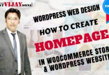 How to create Homepage in WooCommerce Store / WordPress Website (PART-10)