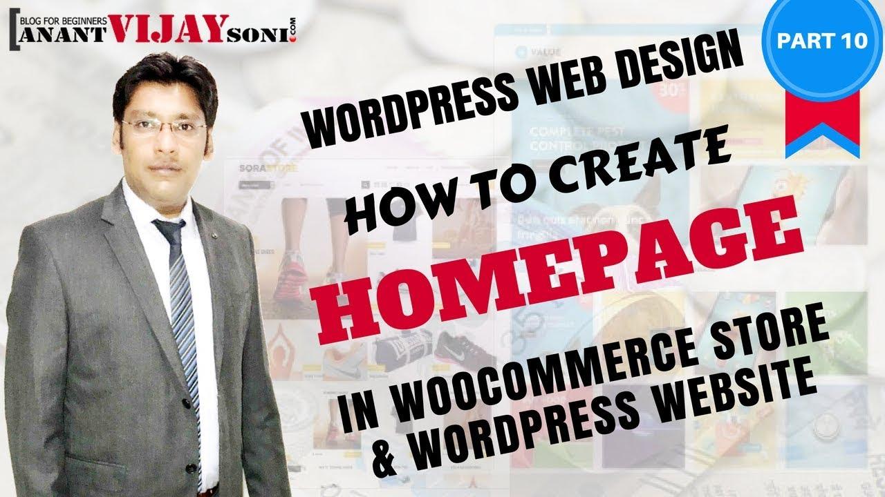 How to create Homepage in WooCommerce Store / WordPress Website (PART-10)