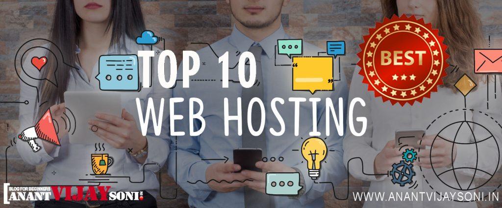 Top 10 Best Web Hosting Services