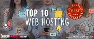 Top 10 Best Web Hosting Services