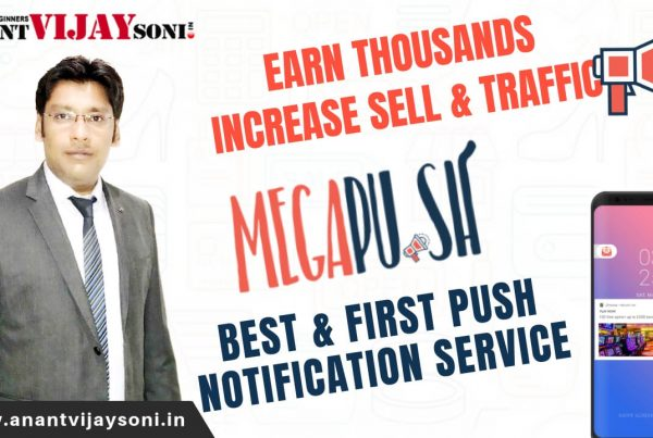Best Push Notification Service - Megapu.sh Review