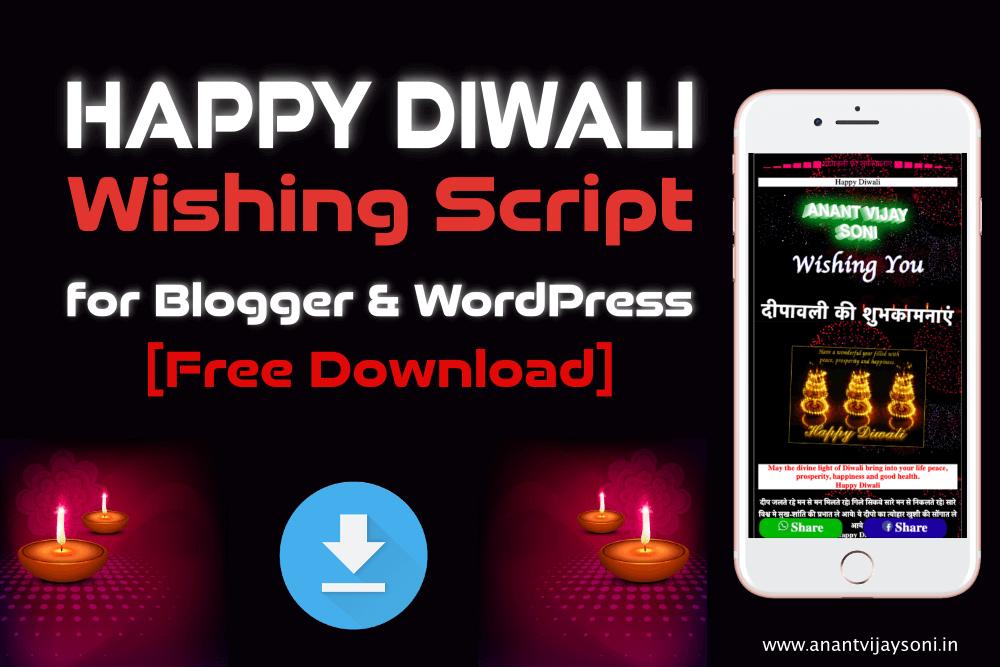 Happy Diwali Wishing Script for Blogger & WordPress [Free Download]